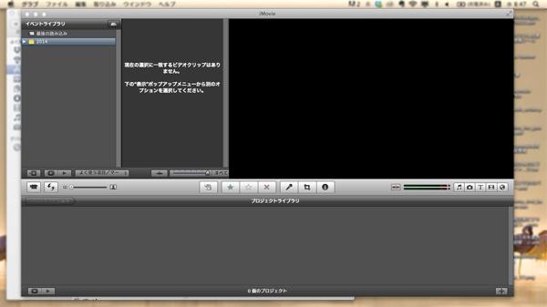 Macintosh_01