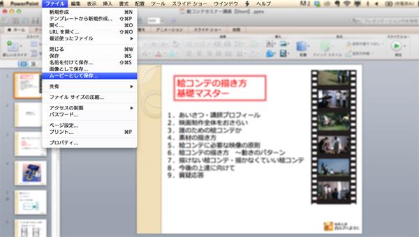 powerpoint002