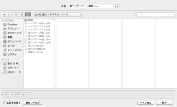 powerpoint003