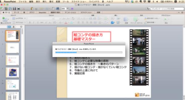 powerpoint004