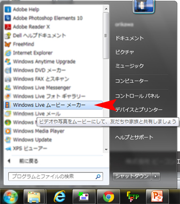 windows7_02