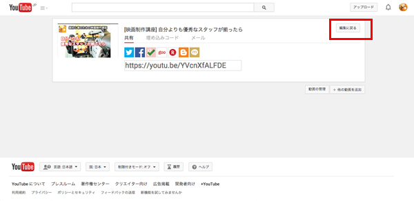 youtube_upload_007