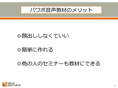 slide_ppt2_01