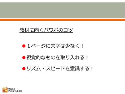 slide_ppt2_02