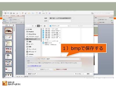 slide_ppt2_04