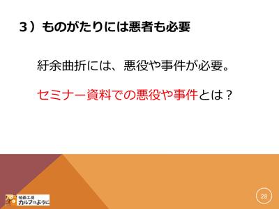 slide_ppt_01