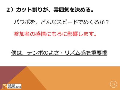 slide_ppt_02