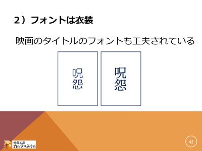 slide_ppt_03