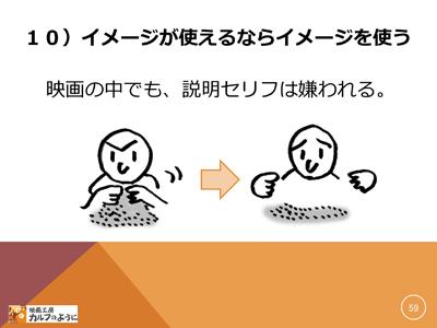 slide_ppt_04